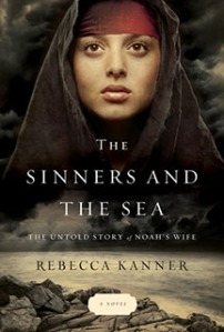 the-sinners-and-the-sea-rebecca-kanner